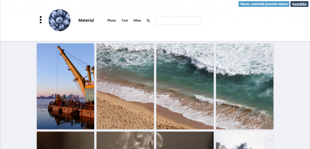 Material 2 Responsive Portfolio Theme For Tumblr