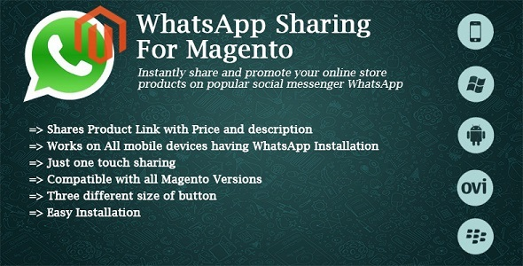 WhatsApp Sharing For Magento