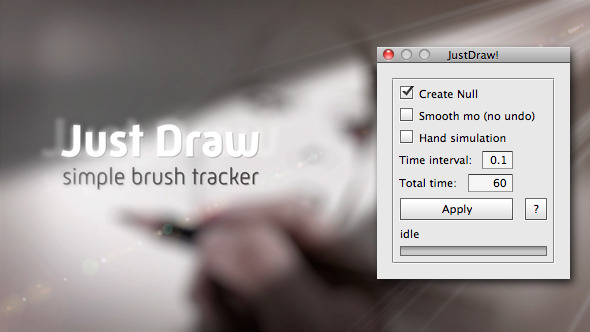 JustDraw Simple Brush Tracker